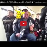 Pokemon GO ����������� ������