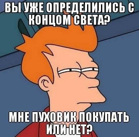 Trollface комиксы №1