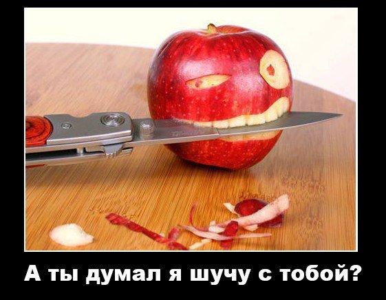 Демотиваторы - Не открывай зеленку зубами