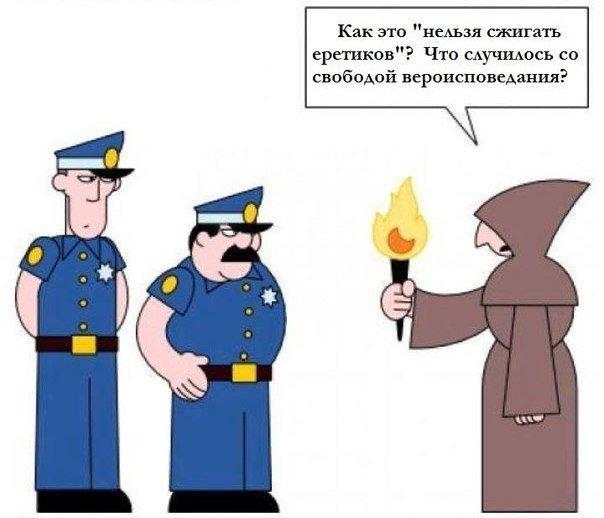 Сборник прикольных картинок №4