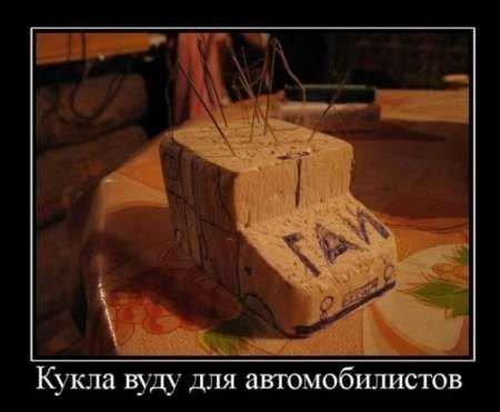 Сборник демотиваторов №4
