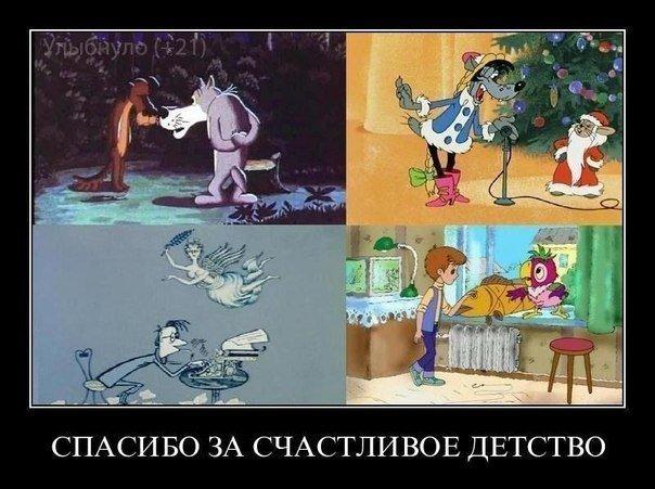 Демотиваторы по русски - праздник к нам приходит