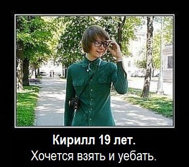 Сборник прикольных картинок №5
