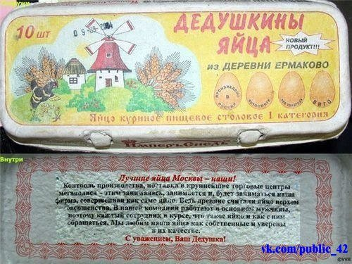Сборник фото приколов