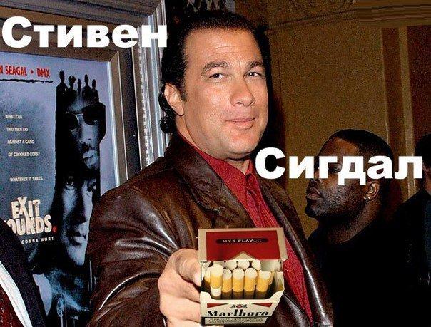 Trollface на русском языке