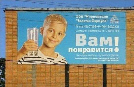 Рекламные маразмы (сборник фотографий)