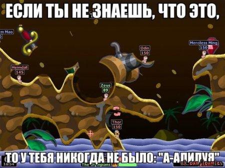 Trollface комиксы №2