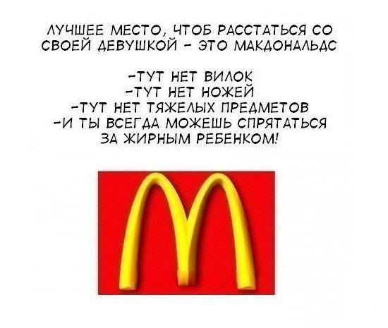 Рекламные фото приколы