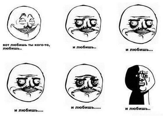 Комиксы - TrollFace онлайн