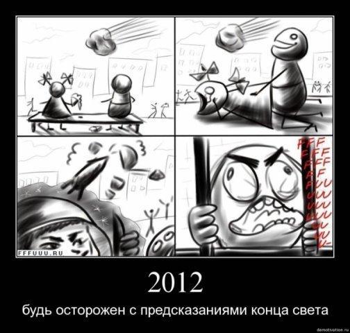 Прикольные комиксы из соцсетей