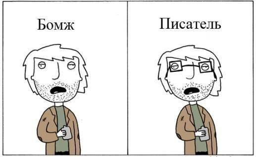 Trollface - лучшие комиксы