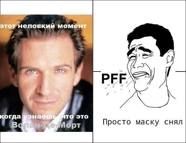 Смешные комиксы из Вконтакте