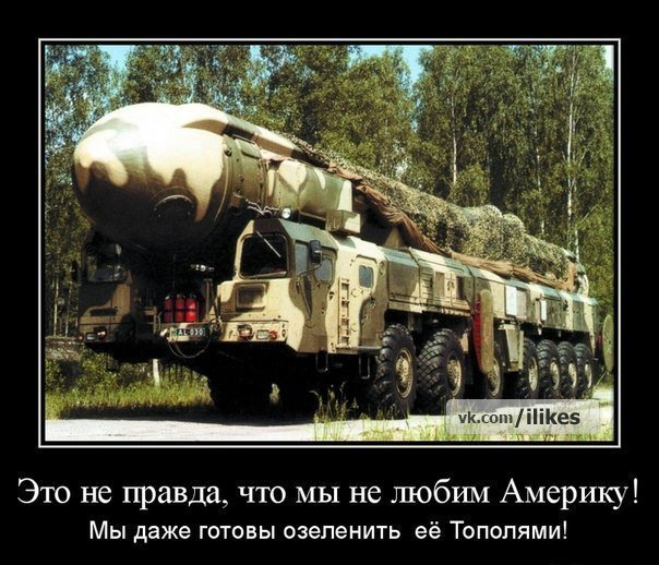 Самые смешные комиксы из Вконтакте