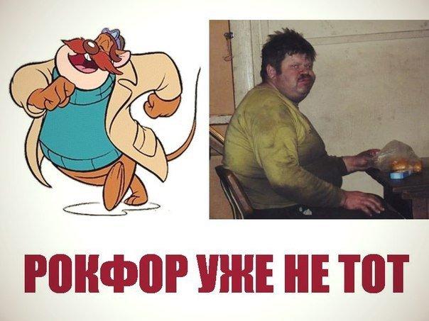 В гостях у Ололоши - прикольные комиксы и мемы