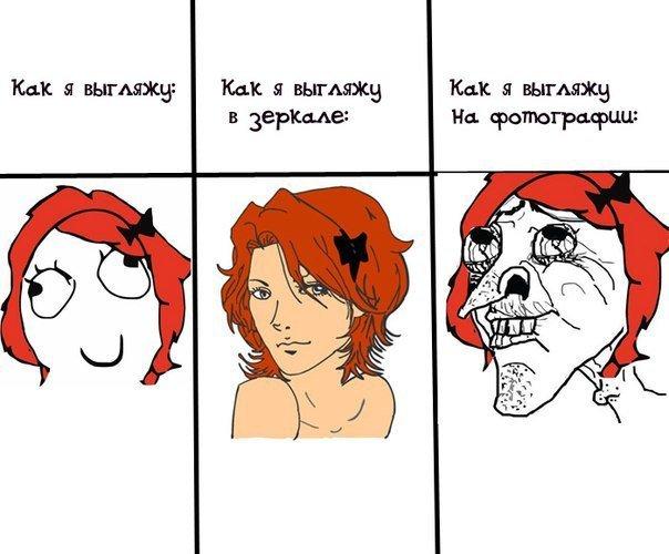 Trollface и его друзья - комиксы онлайн