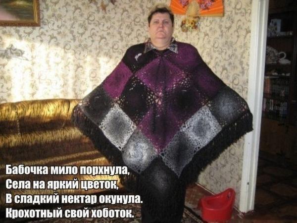 Прикольные картинки из Одноклассников