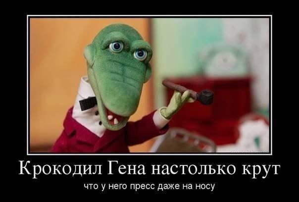TrollFace - Комиксы и мемки онлайн