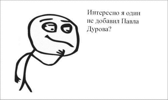 Какие комиксы??...0_о