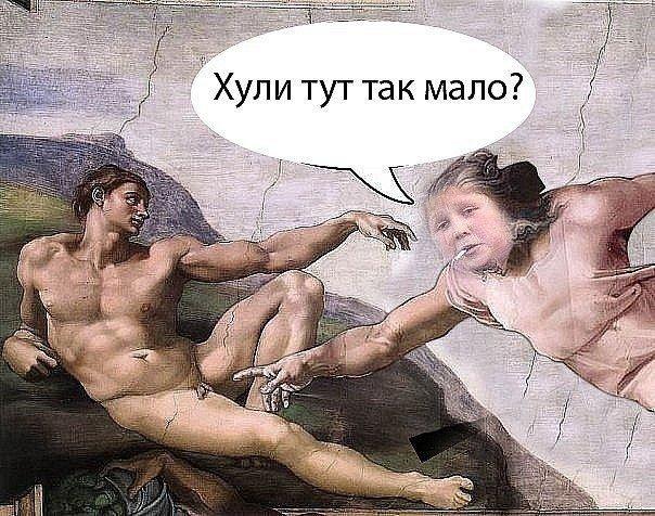 Смешные картинки - Смотреть онлайн