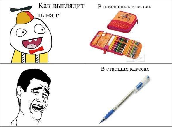 Он и она казахский фильм смотреть онлайн русская озвучка