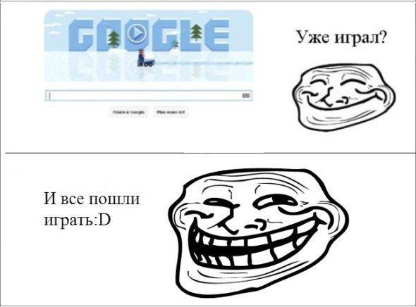 Искусство убить смехом - Trollface