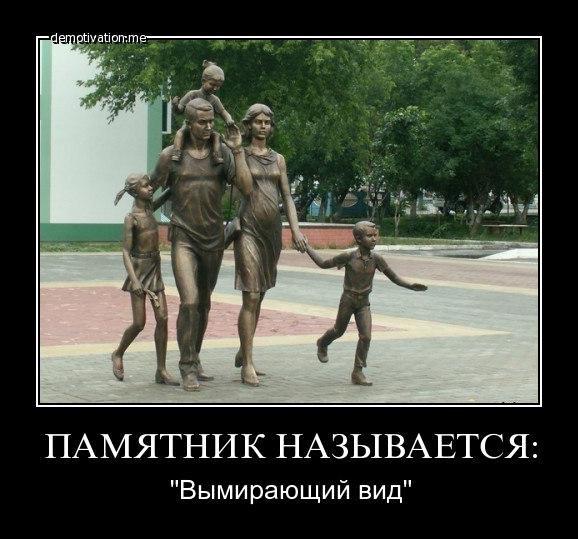 Смешные демотиваторы - Баян бабаян
