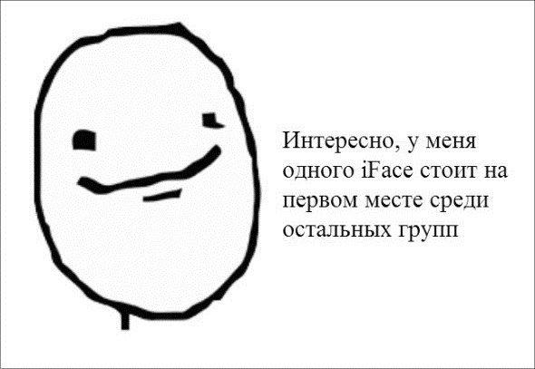 Комиксы и мемки - TrollFace