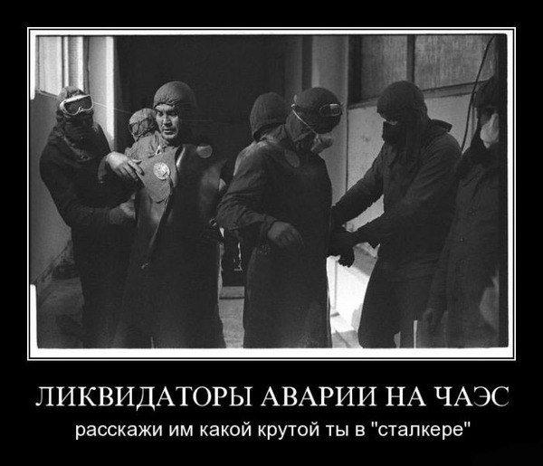 Демотиваторы - День смеха