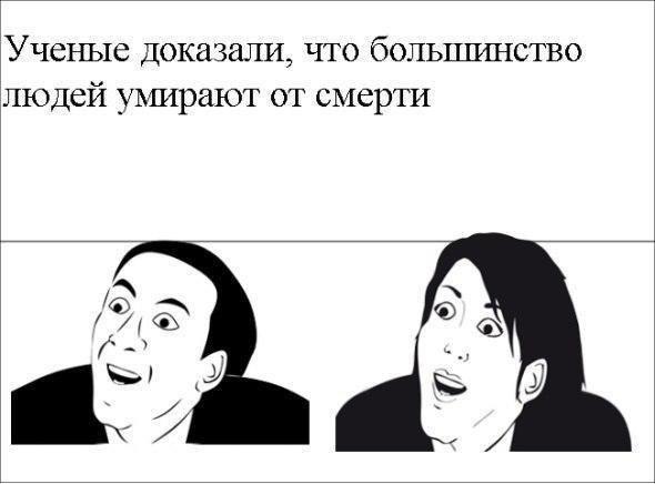 Т.П. и не только - Комиксы и мемки