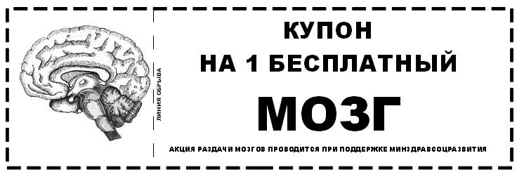 1360221012_kupon.png