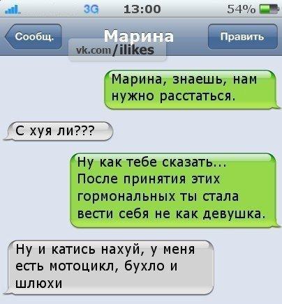 Какой Андрей? - Комиксы про Андрея  не только