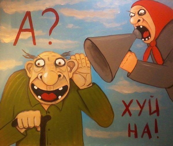 Школота требует комиксов!! - комиксы и мемы из соц. сетей
