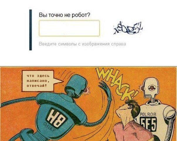 Прикольный сборник картинок и комиксов - смотреть онлайн