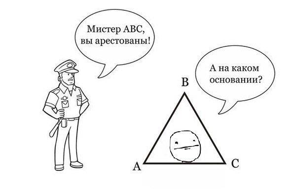 Законы физики в России - прикольные комиксы