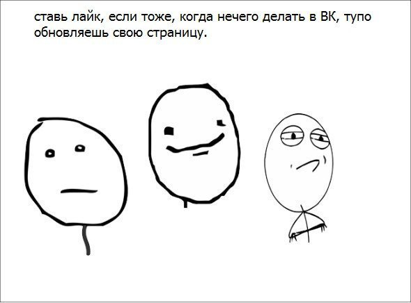 Трёхочковый - прикольные комиксы
