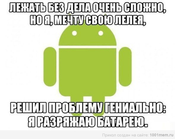 Мемы - смотрим прикольные мемки онлайн