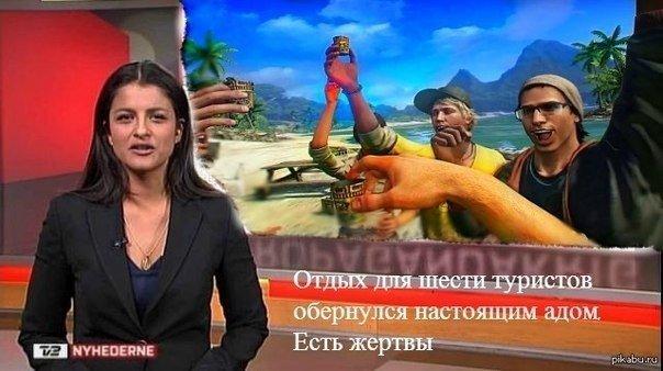 Приколы в играх - новинки 2012 - 2013 годов