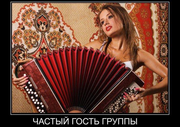 Российский бизнес - Как быстро подняться?