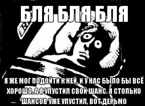 DNIWE - прикольные мемы и картинки