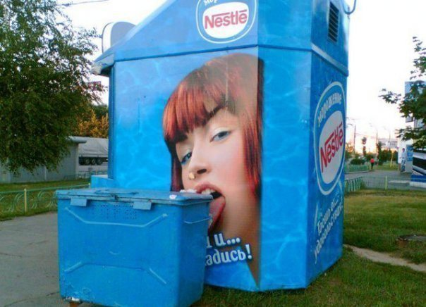Мемы про школьный туалет и не только - смотрим мемы и демотиваторы