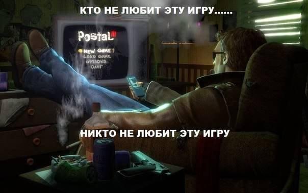 Приколы в играх - комиксы и мемы про игры