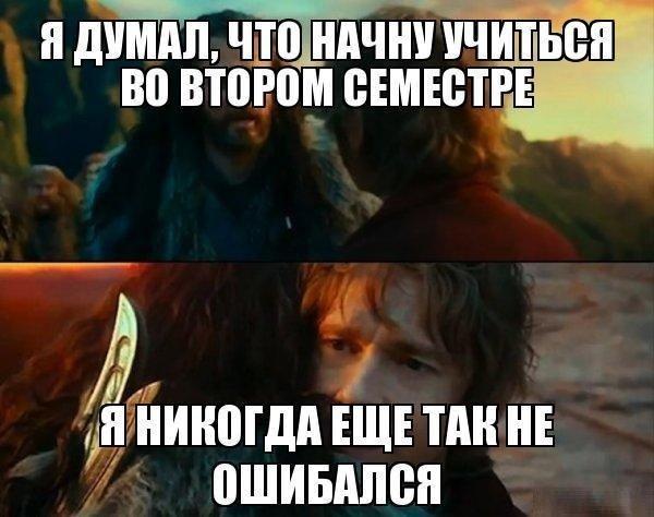 Иван Васильевич - Прикольные картинки и комиксы