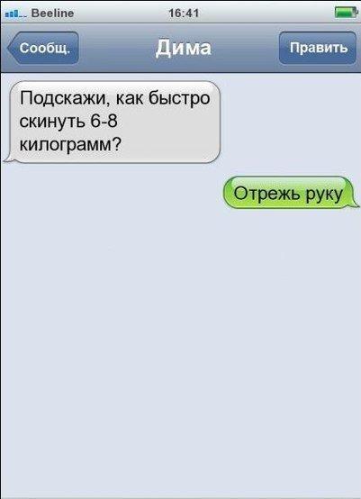 ��� ��������? - ���������� ������� � ��������