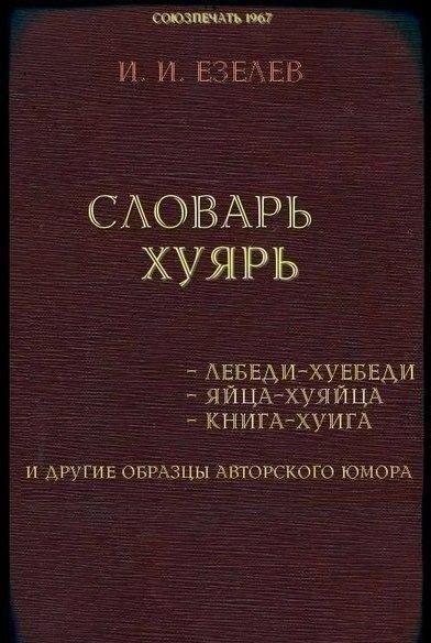 Фото на паспорт - прикольные картинки
