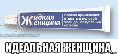 Скарлетт Йохохоханссон - прикольные мемы