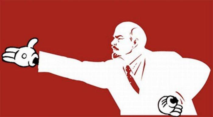 Обработайте фото пожалуйста - В.И.Ленин