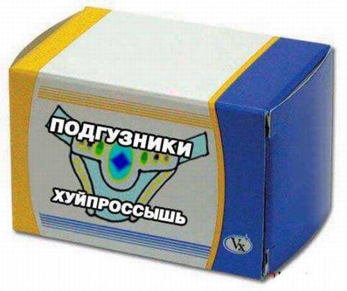 Налоговики изъяли партию элитного алкоголя и других товаров на 800 тыс. грн на Луганщине - Цензор.НЕТ 1563