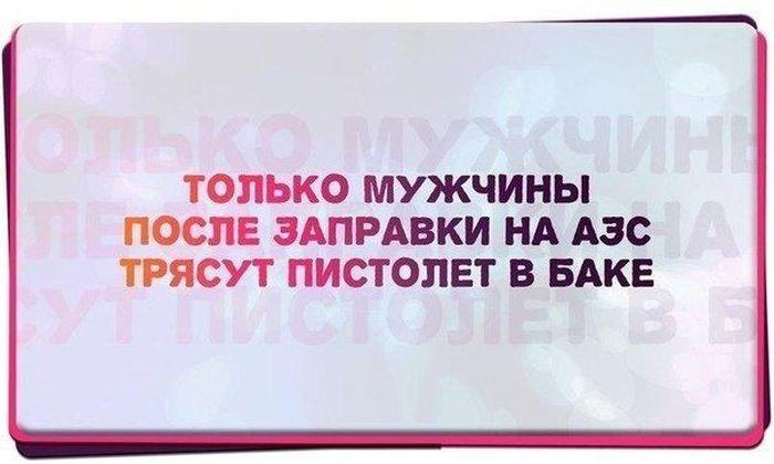 Сборник смешных автоприколов