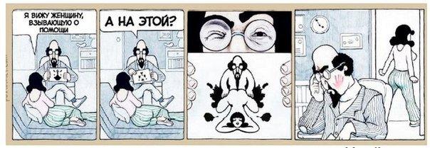 Комиксы - Мистер Троль стучится в дверь