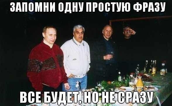 Мемы - Русская архитектура